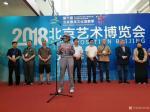 马培童日志-马培童焦墨工作室参加2018年第21届北京艺术博览会。201【图2】