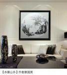 蔡国英日志-《水墨山水》画,尺寸60x60cm 分享:时间长了, 谁【图2】