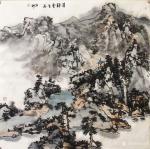 赵永利日志-《溪静云生石》,《春晓》,《登高放眼》,《水曲山如画,溪虚云【图1】
