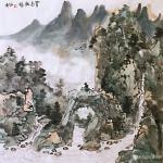 赵永利日志-《溪静云生石》,《春晓》,《登高放眼》,《水曲山如画,溪虚云【图3】