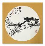 汪琼日志-我的梅兰竹菊小品,《铁骨》,《幽兰》,《清风》,《秋韵》,国【图1】
