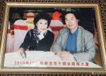 刘克文生活-京剧艺术是我的业余最爱,五十年坚持如一。每当完成一段满意的演【图1】