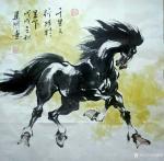 刘建国日志-练马近作:《塞北雪》,《千里之行始于足下》,《思乡》,《志在【图2】