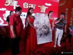 刘明礼生活-在李金斗老师收徒仪式上赠送国画作品《天佑高原》,并与众明星艺【图1】