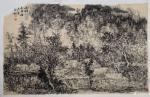阎敏日志-国画写生山水画作品《山村》《峡谷秋风》《雨后》。潘天寿:学画【图2】