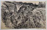 阎敏日志-国画写生山水画作品《山村》《峡谷秋风》《雨后》。潘天寿:学画【图3】