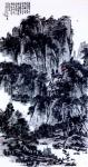 龚光万日志-国画写意山水画新作品《泉壑带茅茨,云霞生薜帷。竹怜新雨后,山【图2】