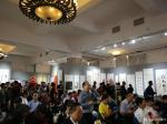 朱德茂藏宝-庆祝改革开放40周年,中国当代书画家书画展暨邮品首发式,今上【图5】