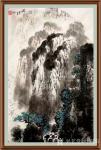 叶向阳日志-翰墨颂中华:《清泉涧中流》,国画山水画,恭请亲朋好友共同分享【图1】