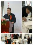 陈刚荣誉-纪念改革开放40周年,由中国邮政发行中央美术学院美术文化,大【图3】