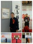 陈刚荣誉-纪念改革开放40周年,由中国邮政发行中央美术学院美术文化,大【图5】