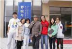 王晓鹏生活-在广西艺术学院……和学生一起总是开心的。 祝你们天天快乐!【图1】