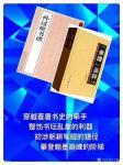 王根权荣誉-为中国书法学院王根权院长所著《书谱》《品评》 与书法作品而作【图2】