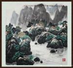 叶向阳日志-翰墨颂中华:《西塞山前白鹭飞》。恭请亲朋好友共同分享并雅正。【图1】