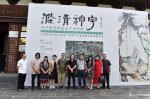 叶仲桥藏宝-昨天(9月22日)参加在禅都新兴举办的国学大师饶宗颐先生的茶【图2】