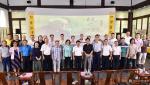叶仲桥藏宝-昨天(9月22日)参加在禅都新兴举办的国学大师饶宗颐先生的茶【图5】