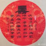 邓澍日志-福禄寿禧财,书法小品5幅,祝大家节日快乐! 《福》:善良人【图3】