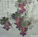 卢俊良日志-国画花鸟画葡萄系列《秋满园》,《暗送秋波》,《紫气东来》,《【图2】