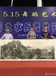 孙通成生活-应邀请参加CCTV 《爱心中国行》主办的2018年第三届北京【图3】