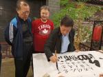 柳士才藏宝-10月2日伟大领袖毛主席的管家吴连登先生一行在市陆公馆生日宴【图5】