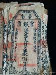 罗邵华日志-44年前,1200元全买成黄金的话,放到现在价值超过百万!【图3】