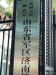 刘文生生活-我们一百多名战友一起到我们曾经当兵的单位参观,为了祖国的需要【图1】