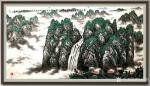叶向阳日志-翰墨颂中华:《春山飞鸟银瀑鸣》,国画山水画作品,尺寸四尺68【图1】