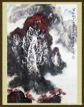 叶向阳日志-翰墨颂中华:国画山水画《芦山秋色》,叶向阳国画作品,恭请亲朋【图1】