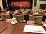 高显惠生活-2018年10月18日晚上8点,在北京远望楼召开中国工笔画学【图3】
