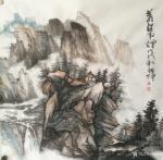 张祖坤日志-国画山水画《迎客松》,《沟壑风烟》,《岁月》,尺寸四尺斗方6【图4】