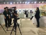 叶仲桥藏宝-10月20日上午以云浮艺术名家的身份接受广东电视传媒拍摄的《【图2】