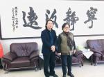 叶仲桥生活-国画《玉堂富贵》被张万年夫人收藏。 今天(10月26日)上【图1】