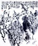 龚光万日志-国画花鸟梅花之白梅,录王冕诗《三月东风吹雪消,湖南山色翠如浇【图1】