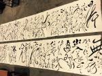 周鹏飞日志-《對鵬飛先生毛體書法的一孔之見》幾十年來由於對偉大領袖毛澤東【图1】