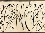 周鹏飞日志-《對鵬飛先生毛體書法的一孔之見》幾十年來由於對偉大領袖毛澤東【图2】
