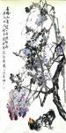 甘庆琼日志-国画花鸟画新作《岭南春早》雨打芭蕉 ,尺寸 123cmX24【图1】