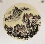 马培童日志-《渴墨、枯笔、求润》焦墨画创作感悟之(49):焦墨之黑厚重大【图1】