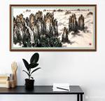 叶向阳日志-翰墨颂中华:《黄山高耸千重银银瀑长流万里歌》,叶向阳国画山水【图2】