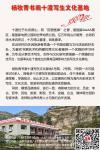 杨牧青日志-中华经典诵读工程从上世纪七十年代末在台湾开始,后入香港,再入【图1】