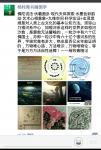 杨牧青日志-佛陀说法·伏羲画卦·现代天体探索·水墨色彩韵动·艺术心相意象【图1】