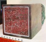 绿玉姿工艺厂叶金发日志-艺术年底压轴盛典——第23届广州国际艺术博览会,将于在11月【图2】