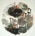 """赵承锐藏宝-【画家言画】画家许江说:""""今天的艺术创作,我认为面临这样三组【图1】"""
