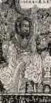马培童日志-《焦墨画的写生创作》马培童焦墨画感悟笔记(55):焦墨画的写【图2】