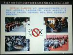 杨牧青日志-历史不可逆转 弘扬传统文化一定要正确 否则就是在开历史的倒车【图1】