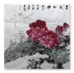 汪琼日志-国画牡丹系列作品《惠风和畅》《吉祥如意》《富贵吉祥》,尺寸四【图1】