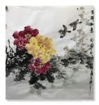 汪琼日志-国画牡丹系列作品《惠风和畅》《吉祥如意》《富贵吉祥》,尺寸四【图2】