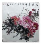 汪琼日志-国画牡丹系列作品《惠风和畅》《吉祥如意》《富贵吉祥》,尺寸四【图4】