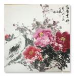 汪琼日志-国画牡丹系列作品《惠风和畅》《吉祥如意》《富贵吉祥》,尺寸四【图5】