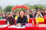 """叶仲桥生活-2018年云城区""""中国体育彩票杯""""《醒狮邀请赛》于12月15【图5】"""