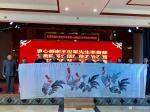 王世军藏宝-首都书画院写生创作团队云南大理祥云怡志园笔会活动。2018年【图1】